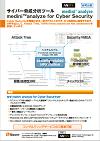 AFSC2018_A4_medini-analyze