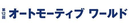 AUTO_jp-1
