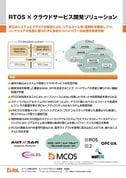 3_cloud