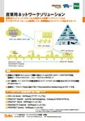 Industry_s