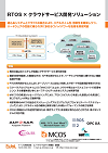 A4_cloud_1