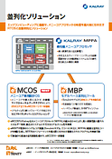 Kalary_eMBP_s