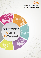 RTOScatalog_hyo1
