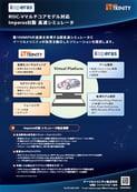 TRI-005-202004-1_thum