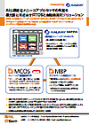 eTF2018_Kalray-eMCOS-eMBP-1