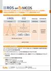 eTF2018_ROS-on-eMCOS