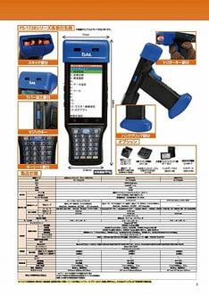 SD-General-Ca-PS-1720_2
